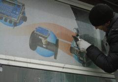 Демонтаж пленки с витрин